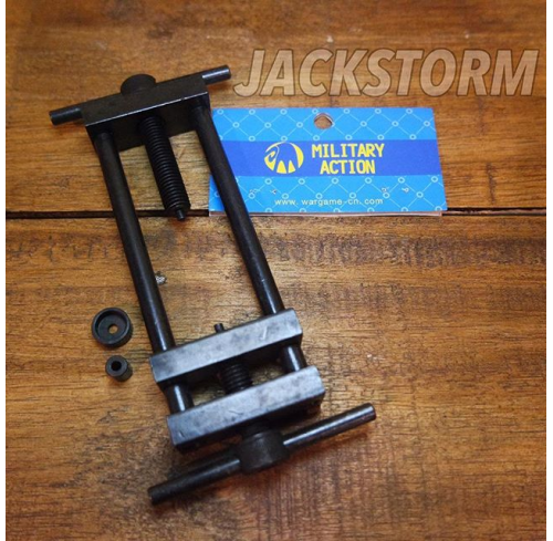 Military Action Pinion Tracker