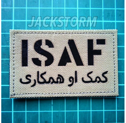 Cutting Patch ISAF (Tan)
